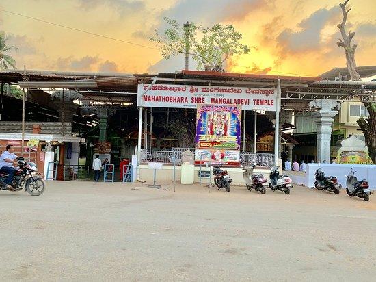Mangaladevi temple mangalore