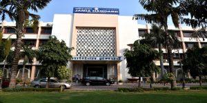 Jamia Hamdard - CollegeMarker