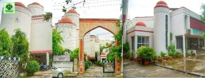 UP Urdu Akademy - CollegeMarker