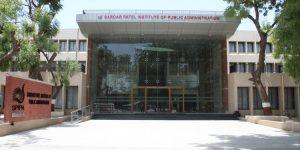 sardar patel institute - CollegeMarker