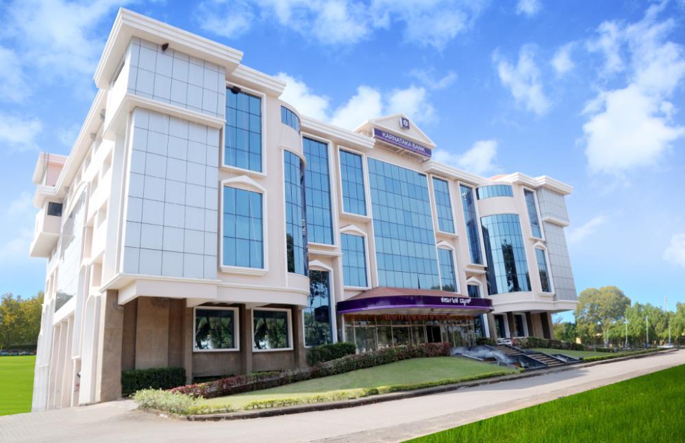 Karnataka bank head office